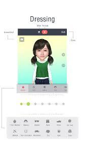 nama aplikasi untuk membuat foto menjadi kartun mencoba aplikasi myidol dari china ck stuff