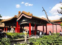 imperial garden yuhuayuan forbidden city beijing