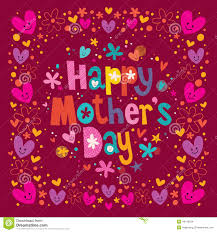 happy mother u0027s day card stock vector image 44158534