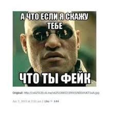 Bbc Memes - russia s non war on memes bbc news