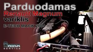 parduodamas renault magnum variklis e tech mack 2004 youtube