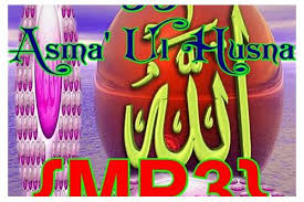 download mp3 asmaul husna merdu download calendar icon png images