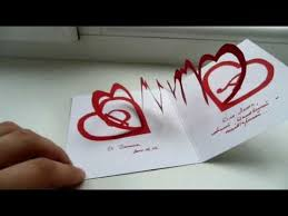 linked spiral hearts valentine u0027s day pop up card tips in