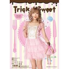Sherlock Halloween Costumes Trick Sweet Halloween Costumes U2014 White Rabbit Express