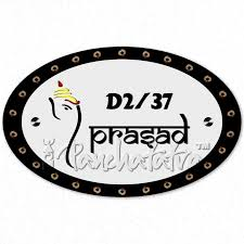 creatively designed buy creatively designed abstract ganesha name plaque online in india