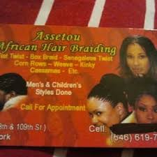 hair braiding places in harlem assetou african hair braiding hair extensions 109th st new