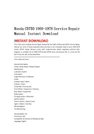 honda cb750 1969 1978 service repair manual instant download