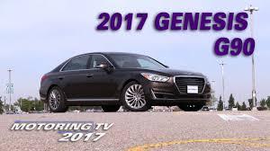 lexus dealer montreal video review 2017 genesis g90 the car guide motoring tv