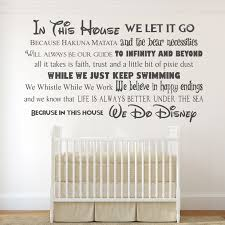 Liverpool Wall Stickers In This House We Do Disney Style Landscape Quote Rules Vinyl Wall