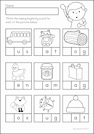 phonics worksheets multiple choice worksheets to print collection
