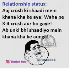 Waha Meme - relationship status aaj crush ki shaadi mein khana kha ke aya