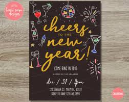 Happy New Year Invitation New Years Invite Etsy