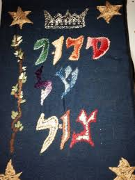 my siddur 18 best siddur images on atelier workshop and book covers