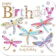 handmade dragonflies happy birthday greeting card cards love kates