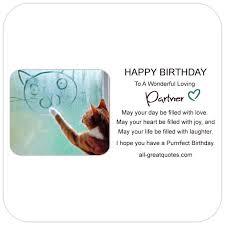 doc 650650 share birthday cards on facebook u2013 happy birthday