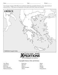 blank map of ancient greece ancient greece scheme of work plus resources by jonwhitley