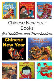 new year book for kids 11 new year books for kids parents and books