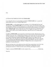 sorority letter of recommendation free cover letter cover letter