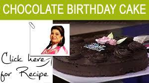 masala mornings chocolate birthday cake recipe by shireen anwar