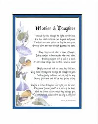 christmas quote daughter gifts for mom gifts for mothers mothers day gifts christmas gifts