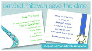 bas mitzvah invitations bar mitzvah invitations bat mitzvah invitations invitation box