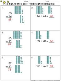 addition with and without regrouping 2 digit addition use base 10 blocks no regrouping practice