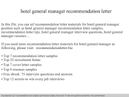 hotel general manager recommendation letter