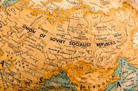 Former Soviet Union Map Overview Of Union Of Soviet Socialist Republics