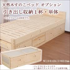 wooden base bed kagumaru rakuten global market wood slatted bed base