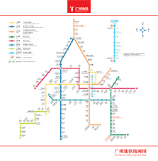 Beijing Subway Map by Guangzhou Airport Subway China Travel Tips U2013 Tour Beijing Com