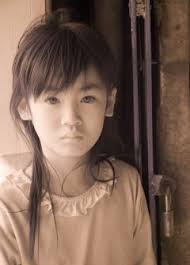 asian girl child