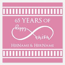 65th anniversary gift 65th wedding anniversary invitations for 65th wedding anniversary