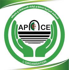 bureau protection du consommateur pcpa algérie