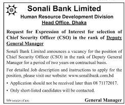 sonali bank limited job circular apply online 2017 sonalibank com bd
