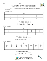 12 Steps Of Na Worksheets How To Calculate Fractions Of Numbers
