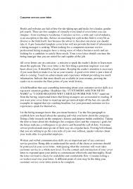 cover letter example of cover letter for customer service