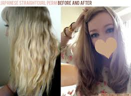 perms for fine hair before and after japanese hair salon perms hair extensions and hair treatments