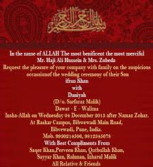 islamic wedding card wedding card wordings event management india