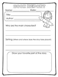 grade book report template book report templates for kinder and graders book report