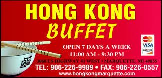 Hong Kong Buffet by Hong Kong Buffet Marquette Mi 49855 Yellowbook