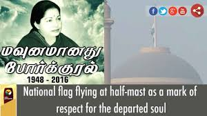 Fly Flag At Half Mast National Flag Flying At Half Mast As A Mark Of Respect For The