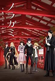 Seeking Season 1 Imdb Noragami Tv Series 2014 Imdb
