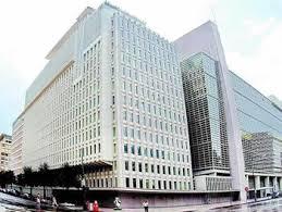 siege banque mondiale l expression le quotidien la banque mondiale en sentinelle