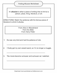 Flag Day Reading Comprehension Worksheets Allusion Examples Definition And Worksheets Kidskonnect