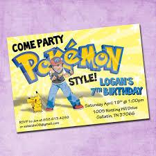 template exquisite pokemon birthday invitation templates free
