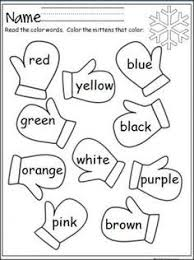 color words handwriting worksheets google search kindergarten