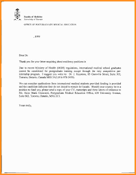 doc585555 sponsorship thank you letter blank phlet template