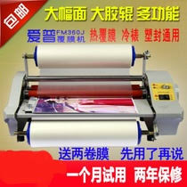plastifier bureau en gros machine à plastifier du meilleur taobao français yoycart com