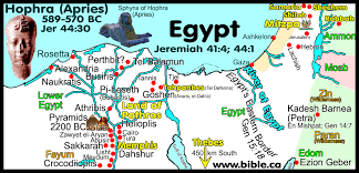 Jerusalem World Map by Bulla Of Gedaliah Who Is Over The House Bible Clay Bulla And