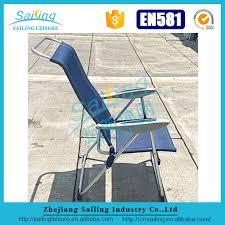 Lightweight Folding Beach Lounge Chair Lightweight Folding Beach Chair Lightweight Folding Beach Chair